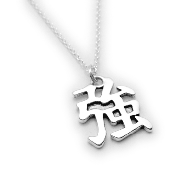 Chinese Symbol Charm Necklace Peace Happiness Health Wealth