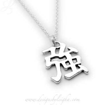 DBL-Val-N-Chinese Symbol for Love Necklace